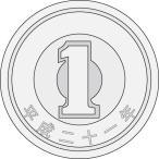 金券の画像