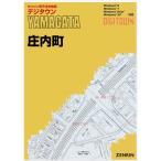 ゼンリンデジタウン 山形県庄内町 発行年月201802【送料込】