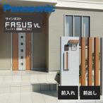 郵便ポスト パナソニック サインポスト FASUS VL 前入れ 前出し 左開き ダイヤル錠付 CTCR2401L Panasonic