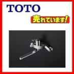 ショッピングTOTO TOTO キッチン用シングルレバー混合栓 TKGG30E  【zaiko】