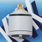 メール便なら300円で発送可能 KVK バルブカートリッジ PZKM110A+PZ213NPK