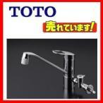 送料無料TOTO TKGG31ECH シングルレバー混合栓(食器洗い乾燥機用分岐金具付き)エコシングル ソフト・シャワー アルカリ本体分岐 メタル φ37  もぐら〜ず ワン