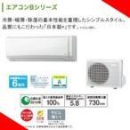 【送料無料】【2015年モデル】コロナ CSH-B5615R2 冷暖房エアコン 主に18畳用 単相200V 省エネ基準達成率100%