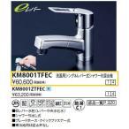 【送料無料】KVK  KM8001TFEC 洗面用シングルレバー式シャワー付混合栓 寒冷地用は逆止弁なし