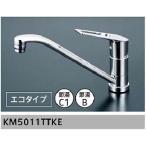 タカラスタンダード シングルレバー水栓 【KM5011TTKE】