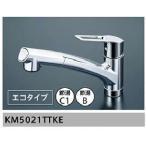 【送料無料】タカラスタンダード ハンドシャワー水栓  KM5021TTKE