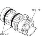 【メール便なら300円発送可能】TOTO THA1-6 スペーサー部 [使用対象商品](TMHG40型)、(TMJ40B1-B型)、(TMF40CS)等