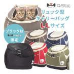 Daisuki犬猫用デカリュック型 LLサイズ