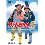 釣りバカ日誌 スペシャル(DVD)a001-50504