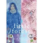 リトル・フォレスト 冬・春(DVD)