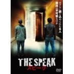 スピーク(DVD)