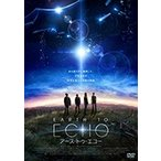 EARTH TO ECHO アース・トゥ・エコー(DVD)