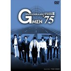 G MEN'75 DVD-COLLECTION II