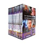 シャーロック・ホームズの冒険 1 DVD 12枚セット