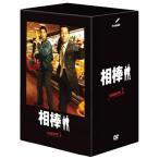相棒 シーズン1 DVD-BOX 全7枚組