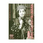 東映映画で歌う 美空ひばりの世界 DVD 3枚組