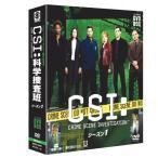 CSI:科学捜査班 シーズン1〜2 DVD 16枚組