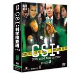 CSI:科学捜査班 シーズン3〜4 DVD 16枚組