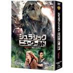 ジュラシック・ニューワールド DVD 7枚組