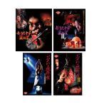 スーパー時代劇 DVD-BOX 全4枚組