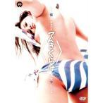 くらげシリーズ DVD 2作セット