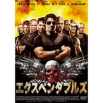 エクスペンダブルズ DVD 3作セット - 映像と音の友社