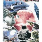 ドキュメント太平洋戦争DVD10枚組  - 映像と音の友社