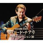 �����ɡ������� �٥��ȥ��쥯�����30 CD 2���� - �����Ȳ���ͧ��