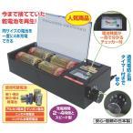 乾電池充電 単1 単2 単3 単4 ニッカド ニッケル 日本製 タイマー付き乾電池充電器 - 熟年時代社