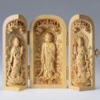 金彩阿弥陀三尊 仏像彫刻 木製 木彫り彫刻