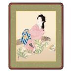 上村松園 作品 「娘深雪」 高級額装 壁掛け インテリア - アートの友社