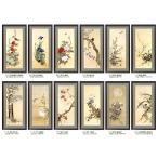 酒井抱一 「十二か月花鳥図」 額装12点セット - アートの友社