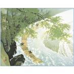 四季山水 夏 筏(いかだ) 川合玉堂 山水画 複製額 - アートの友社