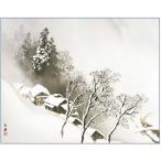 四季山水 冬 吹雪(ふぶき) 川合玉堂 山水画 複製額 - アートの友社