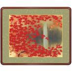 川端龍子 滝に紅葉 高級額装 複製絵画 - アートの友社