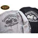 vanson トレーナー MOTORCYCLE 880V431 スウエット バンソン2020 長袖トレーナー 裏毛スウェット