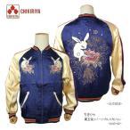 ちきりや-CHIKIRIYA- 薬玉兎リバーシブルスカジャン CKR-02 スーベニアジャケット