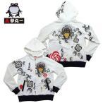 SALE! 参丸一(サンマルイチ) 千手蛙パーカー  福蛙刺繍
