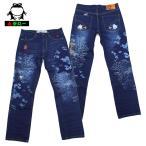 参丸一[サンマルイチ]和柄/福蛙牡丹デニム 刺繍と抜染プリントジーンズ 新作 SPT-10847