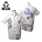 参丸一[サンマルイチ]文字花火半袖シャツ 和柄/刺繍 蛙シャツ