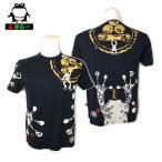 参丸一[サンマルイチ]蛙手形Tシャツ 和柄/メンズ半袖Tシャツ