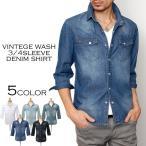 ショッピングダンガリー シャツ メンズ デニム ウエスタン 七分袖 6.5 オンス344006 定番 送料無料