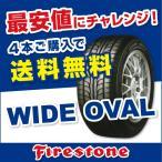 【4本以上ご購入で送料無料】 205/55R16 91V WIDEOVAL(ワイドオーバル) FIRESTONE(ファイアストン) 16インチ 新品