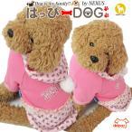 犬 服 犬服 犬の服 おしゃれトイプードル チワワ パーカー トレーナー ドバズ dobaz ドッグウェア 送料無料