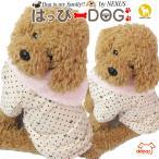 犬 服 犬服 犬の服 おしゃれトイプードル チワワ パーカー トレーナー リボン ドバズ dobaz ドッグウェア 送料無料
