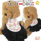 犬 服 犬服 犬の服 おしゃれトイプードル チワワ ワンピース 花柄 スカート ドバズ dobaz ドッグウェア 送料無料