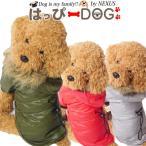犬 服 犬服 ジャケット コート ジャンパー ブルゾン アウター 犬の服 ドッグウェア 洋服 洋服 かわいい犬服 メール便送料無料