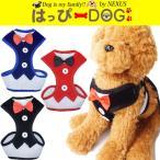 ハーネス 犬 服 小型犬用 首輪 胴輪 リード ドッグウェア リボン メール便送料無料