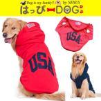 犬 服 犬の服 大型犬 ドッグウェア 犬服 ベスト コート ジャケット パーカー USA メール便送料無料