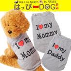 犬 服 犬の服 タンクトップ ドッグウェア 犬服 家着 伸縮性あり Tシャツ生地 可愛い おしゃれ 通販 洋服 メール便送料無料